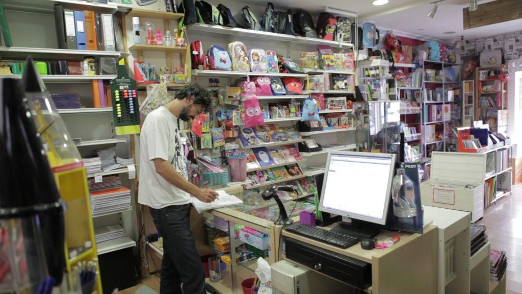 Librería - Papelería